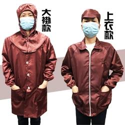 防静电咖啡色上衣 拉链夹克 纽扣大褂 富士康供应商衣服 可以印字
