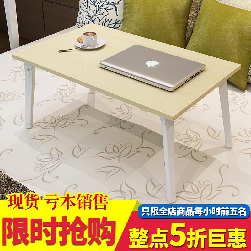 筆記本電腦桌床上用懶人桌小桌子簡約可折疊宿舍寢室學習寫字書桌