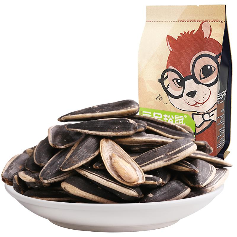 【 рысь супермаркеты 】 три белка крем вкус семена 168g случайный нулю еда крепки фрукты жарить товары подсолнечник семена