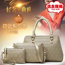 Lash bag handbag in the summer of 2015 the new tide of lady bags fashionable embossing one shoulder handbag inclined shoulder bag bag of Europe and America