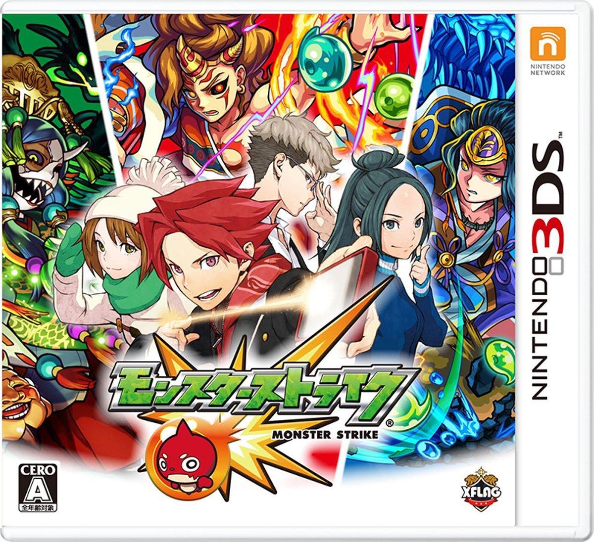 3DS 3DSLL全新正版游�� 怪物��珠 日版 日文 �F�