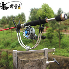 Рыболовное снаряжение > Стойки под удилища.