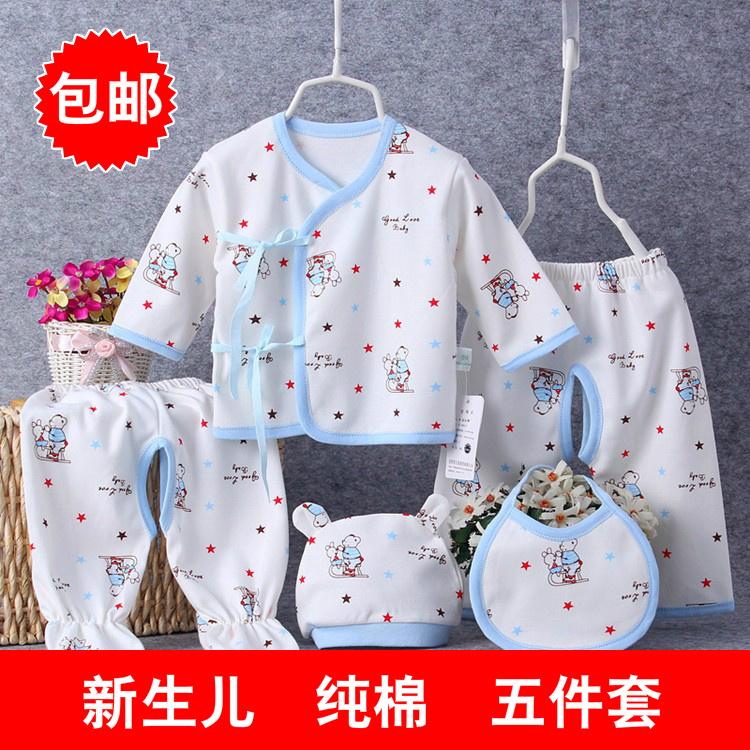 Новорожденных одежда хлопок 0-3 месяцы рано сырье ребенок ребенок нижнее белье хлопок буддийский монах одежда весна лето