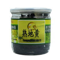 Jialun luster cooked Dihuang yellow 150g blood nourishing Yin yi fine filling energy =
