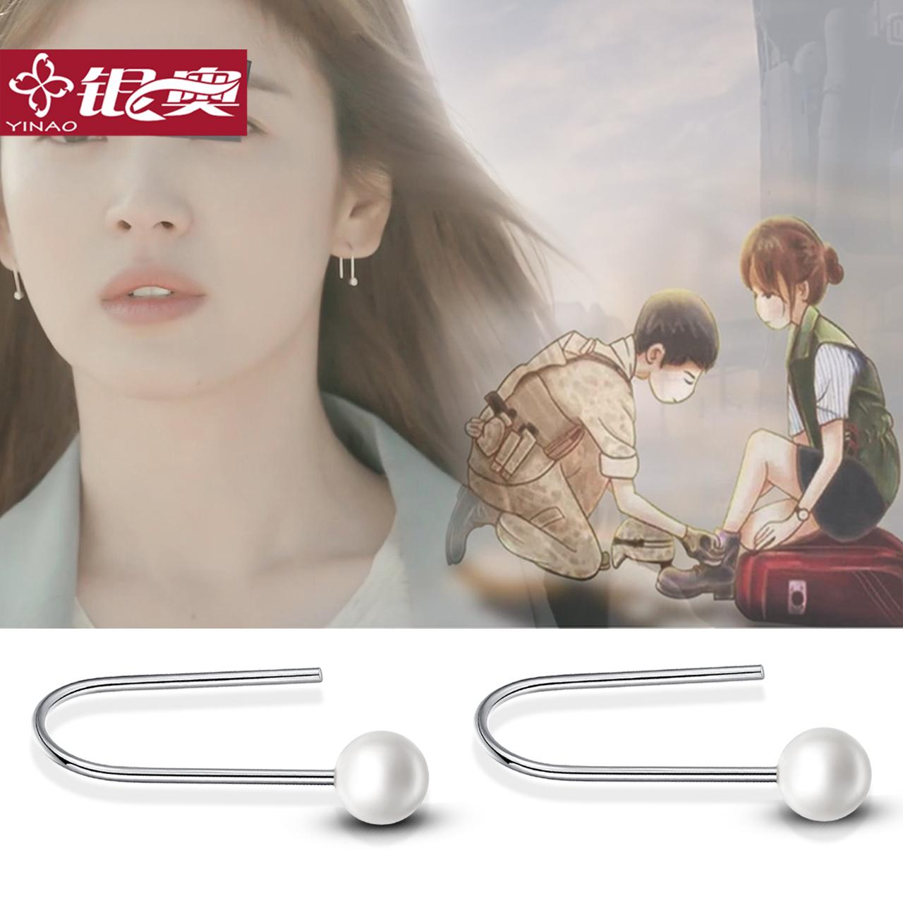 S925銀U型耳環長款珍珠母貝耳釘女簡約氣質韓國耳墜性感耳飾大氣