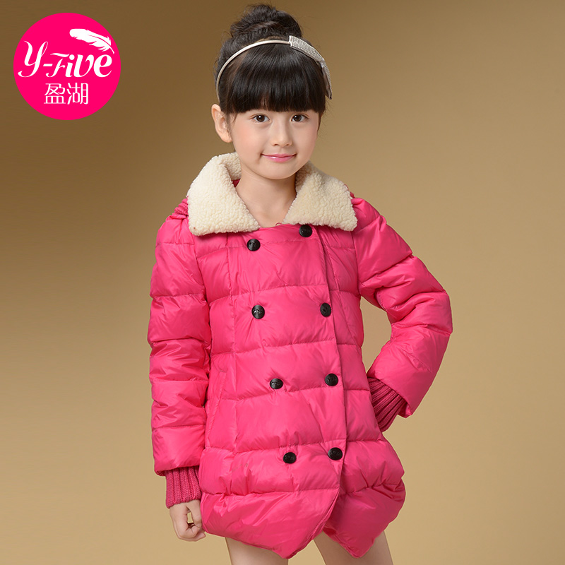 Veste pour fille en nylon - Ref 2161150 Image 1