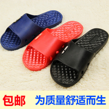 The new household slippers indoor bathroom slippers for men and women love antiskid shoes summer female couples that occupy the home is cool procrastinate