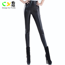 Tall waist leather pants women in the spring and autumn winter wear imitation leather leggings extended beyond the ms code pencil pants feet pants leggings