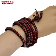 Opening mail smiling bead lovers bracelets wooden bracelets men and women bless peace lovers transfer beads multi-