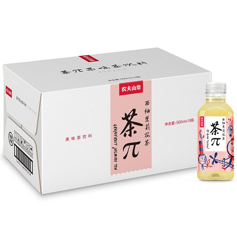 農夫山泉 茶 pi 西柚茉莉花茶500ml~15 茶派果味茶飲料
