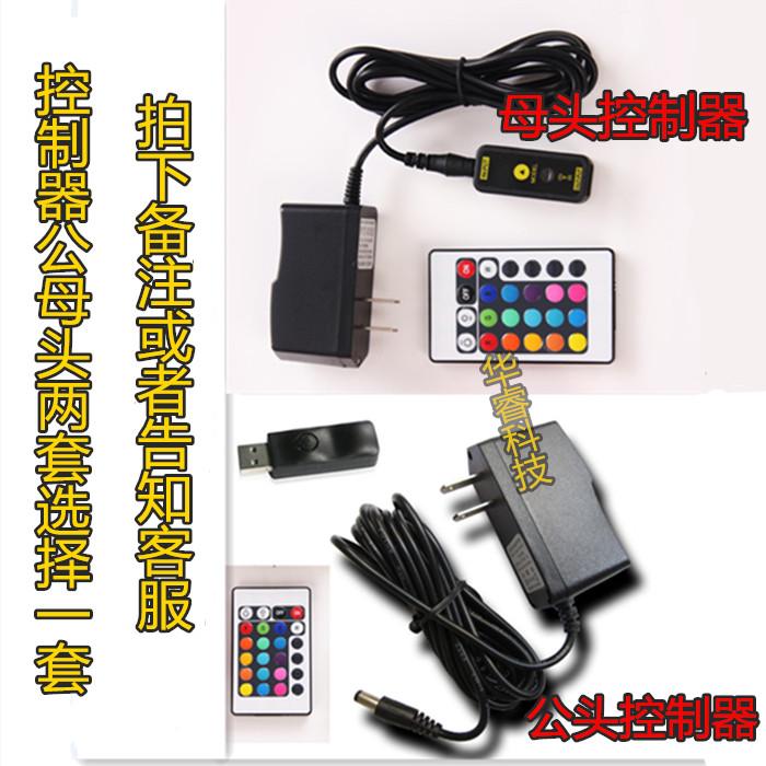 LED классная доска реклама карты флуоресценция доска линейный источник электронный флуоресценция доска контролер USB конвертер мужчина и женщина глава выбрать один