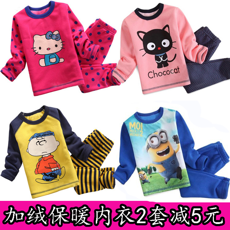 Baby осень одежды кальсоны Термобелье набор детей мужского пола девственниц, Детская одежда и мягкий бархат хлопка младенческой пижамы