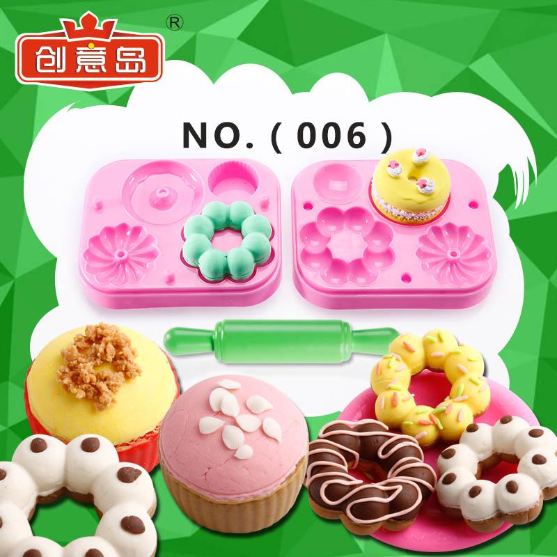 创意岛 超轻粘土模具工具套装甜甜圈儿童手工diy橡皮泥工具006