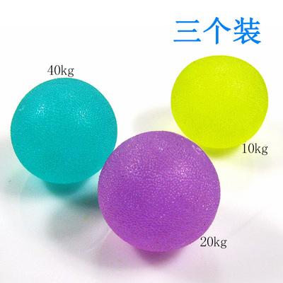 taobao agent MYSPORTS握力球男式握力器按摩球腕力球老人锻炼手指康复训练器材