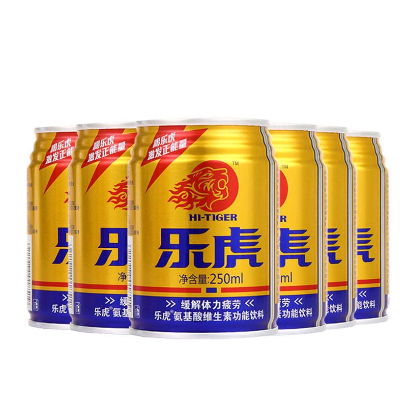 ~天貓超市~樂虎維生素 飲料250ml^~6 組 達利 提神抗疲勞
