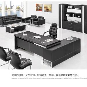 时尚简约办公家具办公桌老板台老板桌大班台办公桌椅主管台总裁桌
