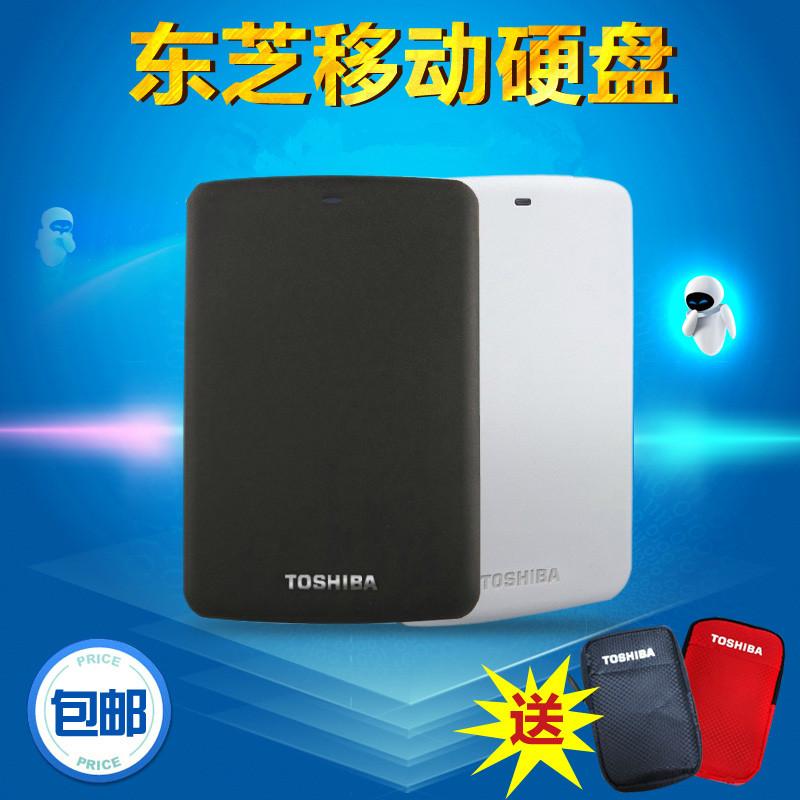 东芝A2 500G 移动硬盘 小黑500g U盘  USB3.0 包邮 送包