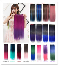 The new color hair wigs pills fashion dazzle colour dynamic highlights a chip receiver harajuku color hair pills