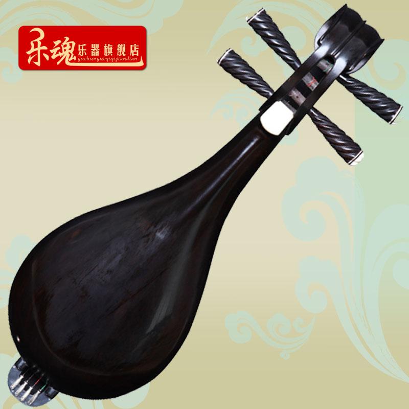 乐魂乌木柳琴民族乐器厂家直销 黑檀轴柳琴 专业演奏考级柳琴