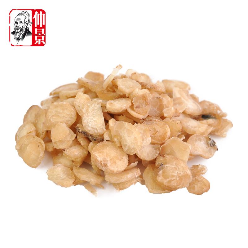 Имбирь половина лето 250g хэнань традиционная китайская медицина лесоматериалы чжан средний вид большой медицина дом флагманский магазин