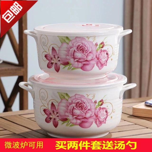 新品大号陶瓷碗双耳带盖保鲜盒汤碗微波炉保鲜碗饭盒2个特惠包邮