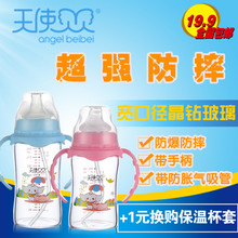 Angel baby newborn drop glass bottle with handle straw wide caliber prevent bloating crystal diamond baby bottles