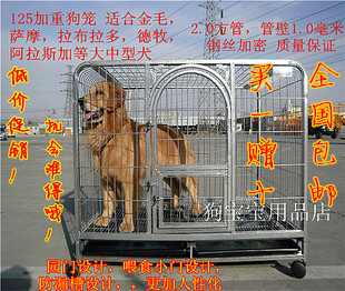 Crazy promotions! Heavier square tube 125 large and medium dogs dog cage pet cage (with leak-proof slot)