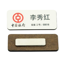Imported thermal transfer MDF wooden chest brand custom-made magnetic stripe chest brand Supplies