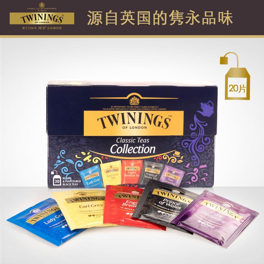 进口红茶TWININGS英国川宁红茶精选装40g(2g*20包)袋泡茶茶包