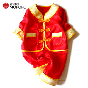 Bubble baby silk suit costume dress red summer baby full moon baby over a hundred years old male silk