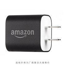 Amazon USB power Adapter (5W) (Next generation)