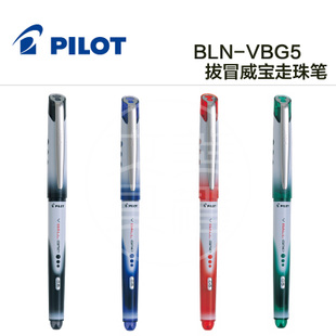 Japan PILOT Tupper BLN VBG5 pull formula to take Wei Po Ballpoint pen pen V Ball GRIP pen