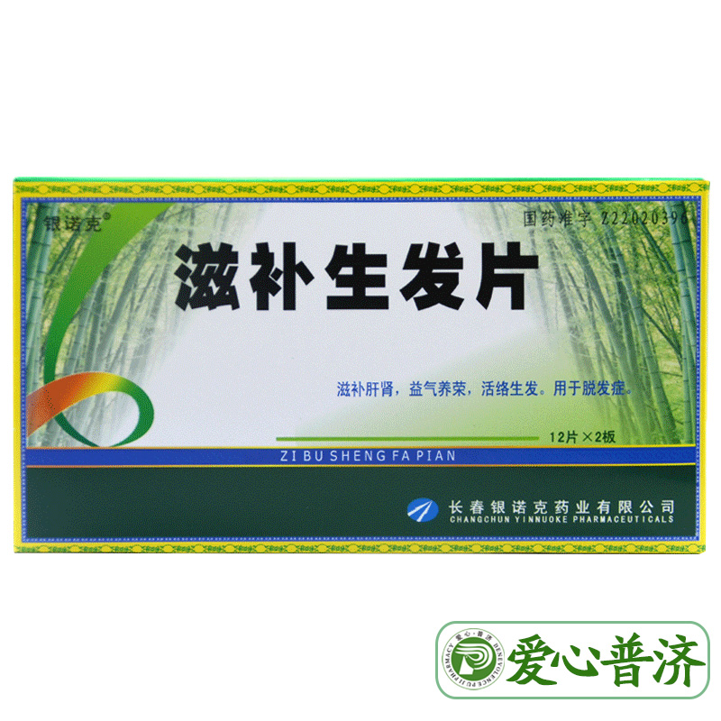 Серебро натягивать тетиву питать заполнить сырье прядь волос 24 лист / коробка