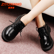 Spring and autumn wind of England casual boots flat round head Martin with shoes and bare bottomed boots lace boots women's boots