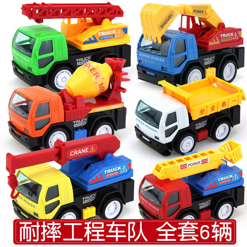 宝宝工程车队惯性小汽车玩具搅拌车 全套吊车挖掘机耐摔男孩1-3岁