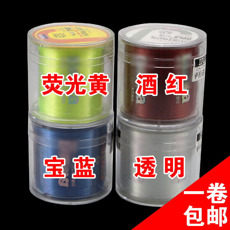 Genuine Japanese imports 500 m fishing lure fishing line nylon Angeles superior tensile main strands