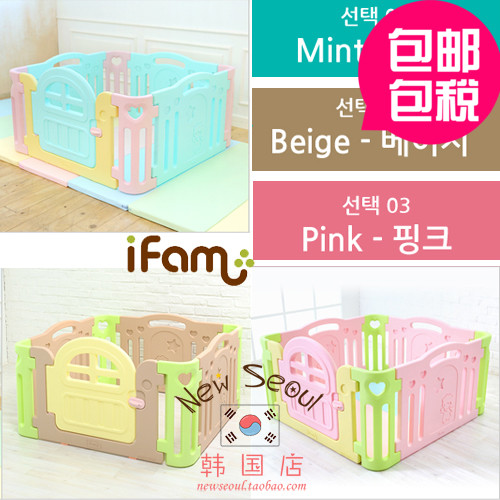 [South Korea ] sent straight original tax package Ifam baby playpen / Kids Games security fence / Anti down