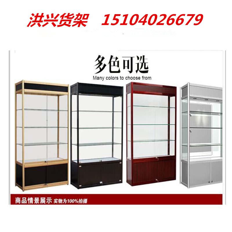 沈阳钛铝合金展柜展示架精品货架玻璃柜台珠宝手机模型饰品展示柜
