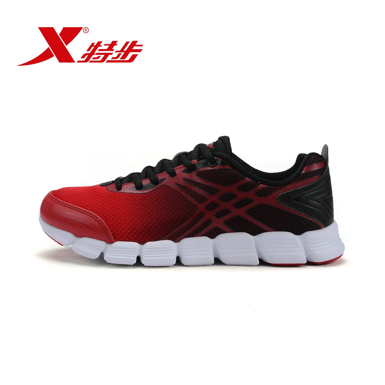 双重避震!XTEP/特步 时尚简约跑步鞋