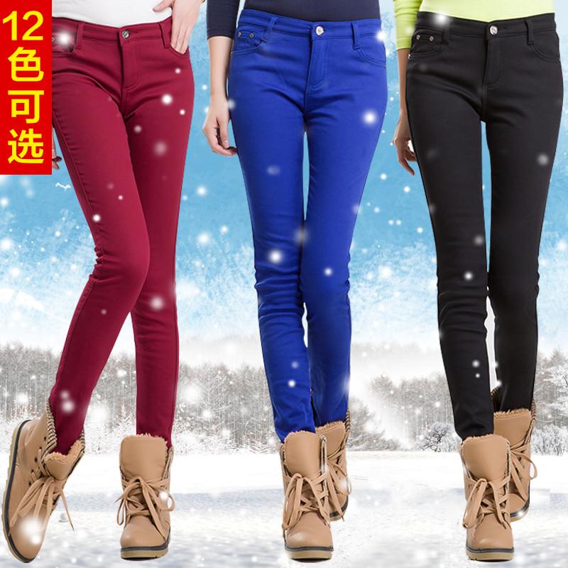Плюс бархатный цвет носить толстый карандаш конфеты цветные брюки ноги штаны падают и зимние сапоги брюки джинсовые длинные брюки
