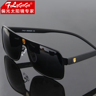 Genuine polarized sunglasses polarizer male driver tide metal frame sunglasses fishing sunglasses half mirror
