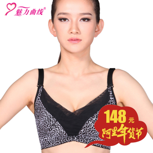 Charm curve no rims bra gather adjustable side closed cup thick black and white leopard sexy lingerie temptations