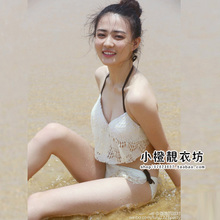 Let us fall in love, li yongde and swimsuit Zheng Shuang sexy lace falbala hot spring bikini swimsuit women gather together