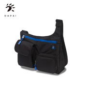 Dapai new shoulder sports bag, men Messenger bag for men and women fashion women bag fitness outdoor packet
