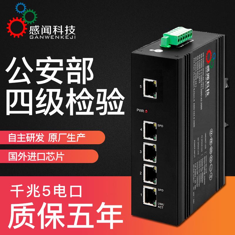 Смысл запах 6505G тысяча триллион промышленность платить изменение машинально 5 рот руководство стиль DIN двойной электрический источник избыточный избыток hd монитор использование