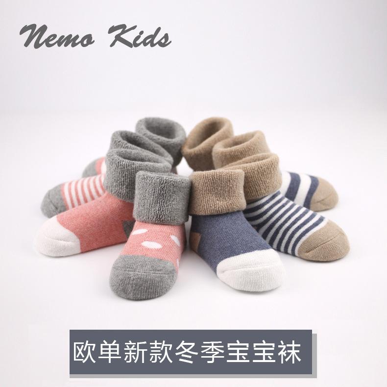 小孩�m子0-1-3�q6��月新生��好�圈秋冬男女����幼�和��m子棉加厚