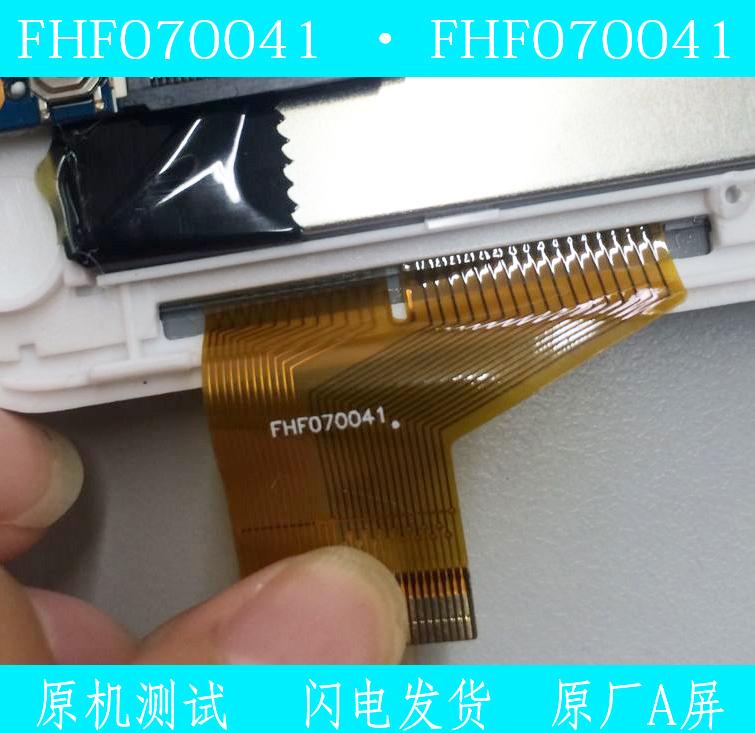 Новый 7-дюймовый домашнее Tablet сенсорный экран FHF070041 сенсорный экран написание таблетка экран емкостный экран