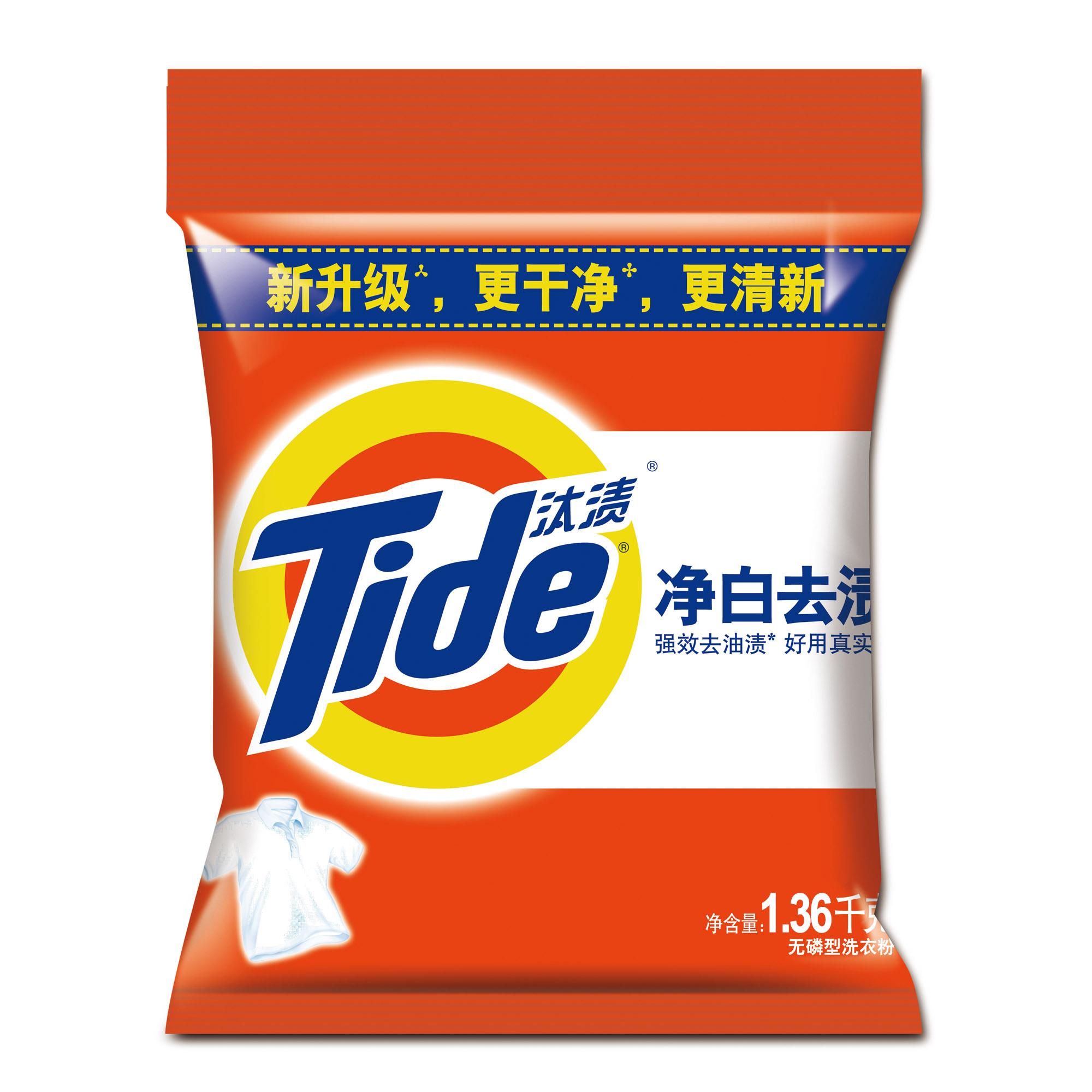 ~天貓超市~汰漬洗衣粉 持久淨白去漬去油汙潔淨無磷袋裝1.36g