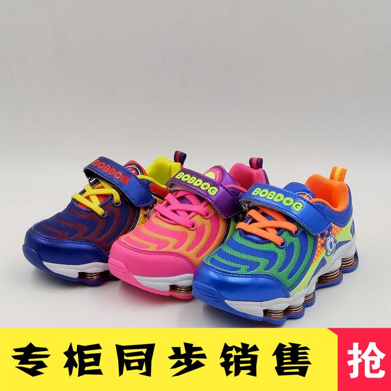 春秋新款正品BOBDOG house儿童鞋男女小童减震弹簧运动鞋