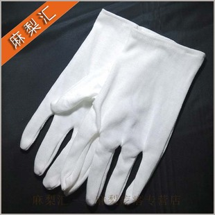 Buddha bracelets disc tray woodwork dedicated lines plate play playing white cotton gloves gloves gloves Command